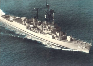 USS Dupont (DD-941) - My first ship (1975-1977)